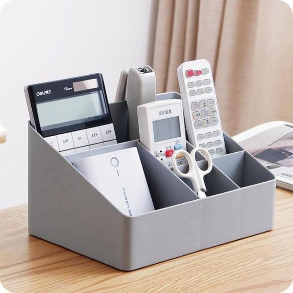桌面收納盒 桌面化妝品收納盒 客廳多格遙控器雜物儲物盒梳妝臺化妝盒整理盒 寶貝 免運