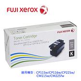 Fuji Xerox CT202264  原廠黑色碳粉匣 (2K)