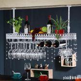 歐式創意紅酒杯架倒掛家用紅酒架酒吧酒杯架葡萄酒高腳杯架懸掛式 js6854『Pink領袖衣社』