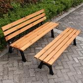 防腐木戶外靠背椅子休閒凳子庭院排椅實木長條公園椅室外鐵藝長椅 (橙子精品)