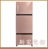*~新家電錧~*【SAMPO SR-A46GDV(P1)】 455公升玻璃三門變頻冰箱 【實體店面】