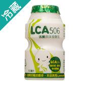 味全LCA稀釋發酵乳100ml*10入【愛買冷藏】