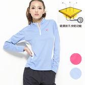 【蜜蜂家族】永久性吸濕排汗紗運動防曬立領POLO衫XL,2XL(台灣製造)