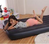 99cm*191cm*22cm充氣床墊內置枕頭氣墊床單人加大特價雙人加厚戶外氣墊  XY2030  【男人與流行】