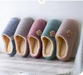 棉拖鞋 遠港棉拖鞋男冬季室內保暖厚底女情侶家用包跟居家毛絨月子鞋冬天 雙11