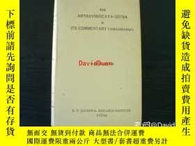 二手書博民逛書店the罕見ArthaviniŚcaya sūtra and its commentary (Nibandhana)