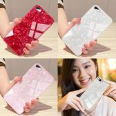 蘋果手機殼 蘋果7plus手機殼8plus女款iPhone7仙女貝殼ip套新款潮牌七全包7p 潮先生