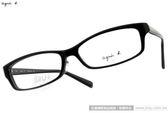 agnes b.光學眼鏡 AB2042 JB (黑) 簡約設計小框款 # 金橘眼鏡