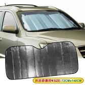 YARK鋁箔氣泡式遮陽板(休旅車專用)【愛買】