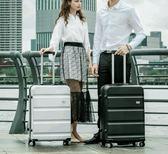 行李箱   箱子行李箱女拉桿箱男萬向輪20寸學生旅行密碼網紅登機24寸  瑪麗蘇