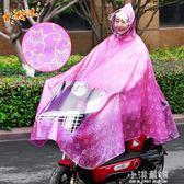 雨衣電瓶車男女電動摩托車防暴雨加厚單人自行車騎行成人時尚雨披『小淇嚴選』