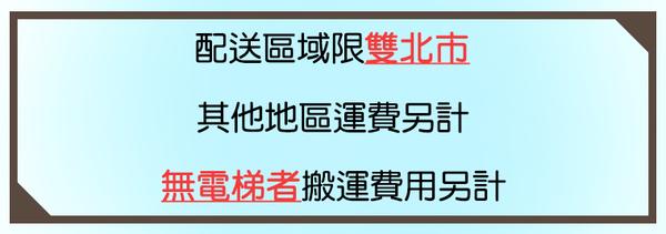 【必購網OA辦公傢俱】PUT-2060E 黑胡桃木 折合式 會議桌