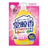 【LION 】室晾香室內晾乾洗衣精補充包元氣花果1 6kg