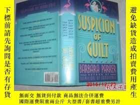 二手書博民逛書店SUSPICION罕見OF GUILTY13917 出版1995