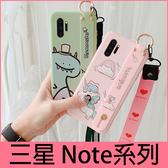 【萌萌噠】三星 Galaxy Note10+ Note9 Note8 可愛卡通怪獸 獨角獸 腕帶支架 全包軟殼 手機殼 附掛繩