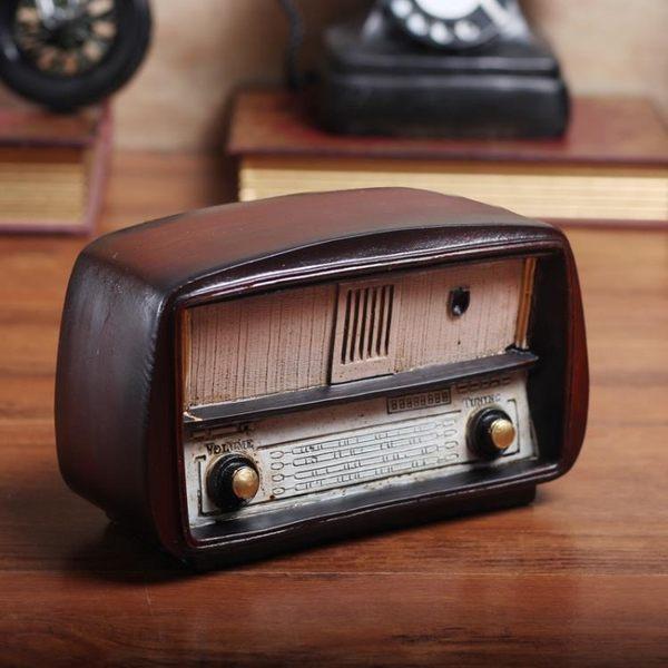 復古做舊老式收音機模型擺件創意咖啡廳奶茶店客廳書櫃桌面裝飾品【極有家】