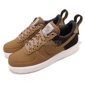 Nike Air Force 1 Low Premium x Carhartt WIP 咖啡 白 男鞋 女鞋 運動鞋【PUMP306】 AV4113-200