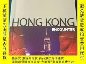 二手書博民逛書店HONG罕見KONG ENCOUNTER,孤獨星球 香港Y182