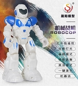 兒童遙控機器人玩具智慧機械戰機電動跳舞多功能充電編程音樂故事 【歡樂過新年】
