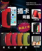 Dapad Apple  IPhone 6/6S Plus  插卡背蓋
