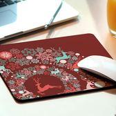 小號游戲鼠標墊創意卡通可愛簡約清新女生辦公筆記本電腦桌墊  百搭潮品