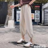 兩穿闊腿褲女九分夏季寬鬆燈籠褲薄款高腰垂感蘿蔔雪紡紗哈倫褲子 韓國時尚週
