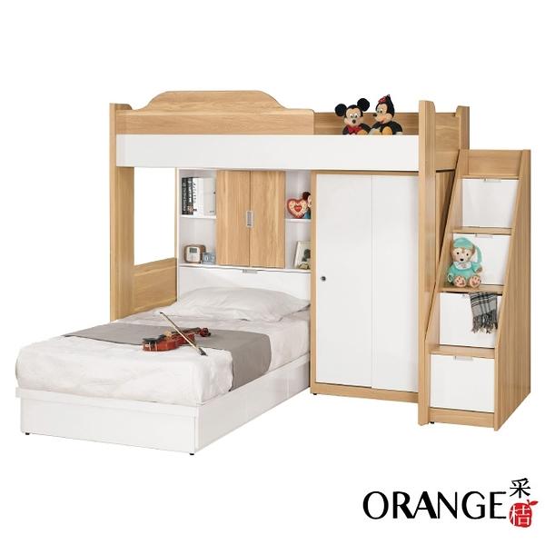 【采桔家居】米納爾 時尚7.8尺多功能單人雙層床台組合(單人雙層床台+衣櫃+不含床墊)