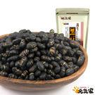 養生黑豆,豆香撲鼻素食可用聊天品茗最佳良伴