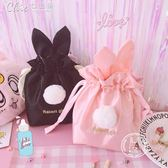 化妝包 日系可愛球球立體兔耳朵抽繩收納包便攜刺繡束口袋女「七色堇」
