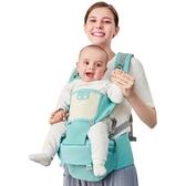 KINGROL/DIGUMI可收納功能前抱式腰凳可斜躺嬰兒背帶揹帶-321寶貝屋
