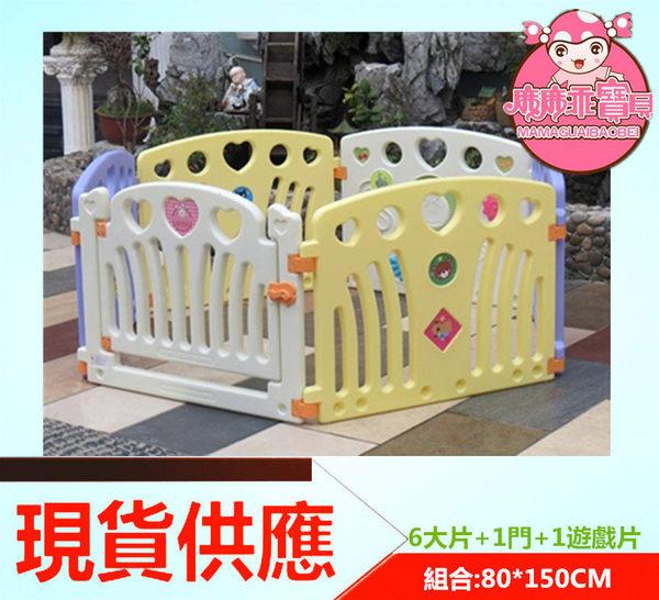 麻麻乖寶貝 兒童圍欄 護欄 柵欄 門欄 遊戲圍欄6片(4大+2)