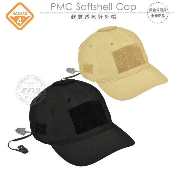 《飛翔無線3C》HAZARD 4 PMC Softshell Cap 軟質透氣野外帽│公司貨│戶外遮陽帽