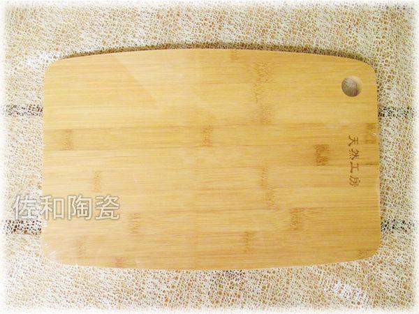 ~佐和陶瓷餐具~【09B044-2 弧形水果沾板】沾板/鍋墊