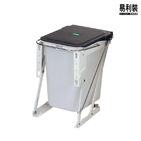 【 EASYCAN 】L 922 可掛式置物桶 易利裝生活五金 廚房清潔桶 垃圾桶 房間 臥房 衣櫃