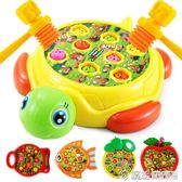 兒童玩具 打地鼠玩具 幼兒益智大號敲打游戲一兩歲半寶寶小孩子0-1-3歲兒童 繽紛創意家居