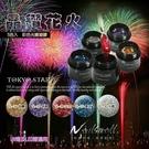 TOKYO STAR晶鑽花火系列可卸式彩色凝膠 延甲膠 雕塑膠14g《Nails Mall美甲美睫批發》