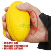 老人握力球手指關節分指墊按摩球透析病人康復訓練器手掌   蓓娜衣都