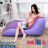 充氣沙發 S型 懶人沙發椅子單人折疊充氣沙發網紅臥室榻榻米簡易豆袋小沙發 遇見初晴YJT