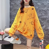 上衣長袖T秋衣M-2XL字母印花寬鬆中長款大碼女裝長袖薄款衛衣MB127-Y5073.胖胖