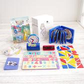 小腳印大啟發 童書 繪本 創意遊戲教具【YV7125】快樂生活網