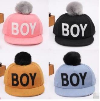 預購-秋冬兒童平沿帽子 男女寶寶BOY字母遮陽帽大球球太陽棒球帽