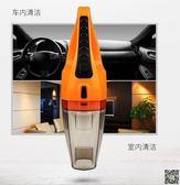 吸塵器 車載吸塵器無線車內車用汽車家用12v大功率充電式強力乾濕兩用 歐萊爾藝術館