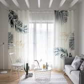 網紅北歐ins風清新窗簾成品簡約現代遮光布防風臥室客廳飄窗