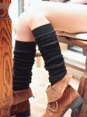 女冬季保暖襪套針織腿套靴套