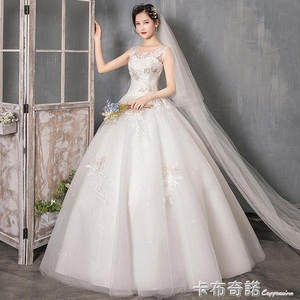 婚紗新款新娘法式簡約森系拖尾赫本女抖音同款吊帶顯瘦超仙