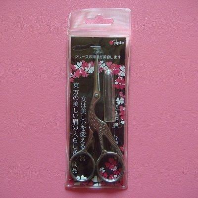 高級鶴形剪刀/指甲剪