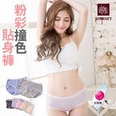 少女撞色俏皮可愛貼身褲 貼身又貼心 台灣製造 No.1006-席艾妮SHIANEY