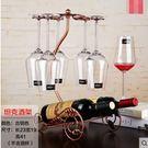 創意紅酒架個性鐵藝歐式酒架擺件葡萄酒架擺紅酒杯架高腳杯杯架