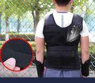 負重背心跑步鉛塊鋼板隱形男沙袋綁腿超薄衣馬甲裝備訓練跑步 小確幸生活館