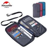 多功能證件包護照包旅游收納防水卡包機票夾保護套【左岸男裝】